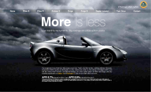 Screen shot of the Lotus Less is More campaign website